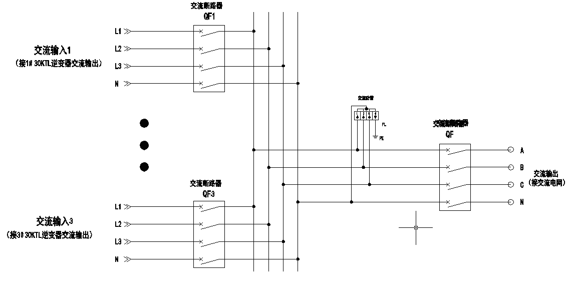 300kw分布式光伏发电并网接入柜设计:并网接入柜安装在光伏发电的并