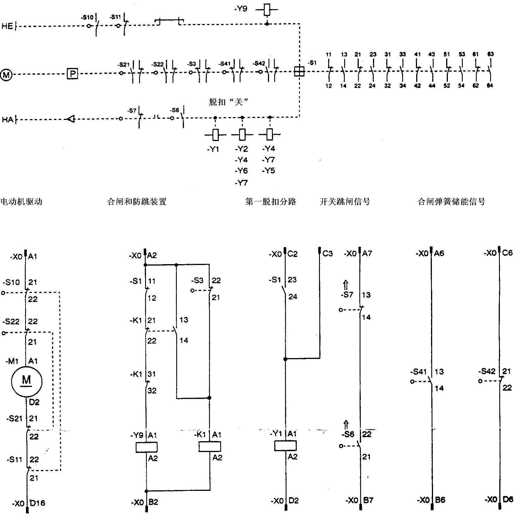 断路器的典型电路图见图3/3和3/5.